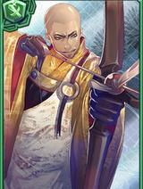 Yoriyasu Indo 2 (GT)