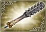 4th Weapon - Xiahou Yuan (WO)