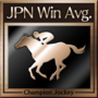 Champion Jockey Trophy 29