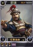 Guohuai-online-rotk12
