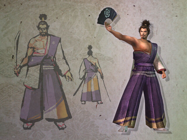 File:Nobunaga-altsw.jpg