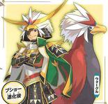 Pokemon Conquest - Masamune 2
