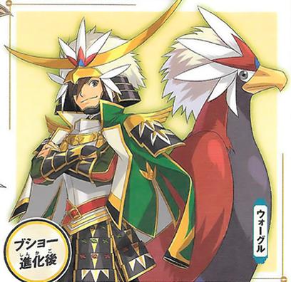 File:Pokemon Conquest - Masamune 2.png