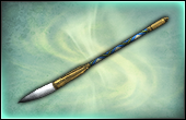 File:Brush - 2nd Weapon (DW8).png