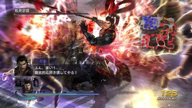 File:Warriors Orochi 3 - Scenario Set 22 Screenshot 2.jpg
