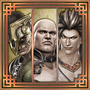 Dynasty Warriors 7 Trophy 19