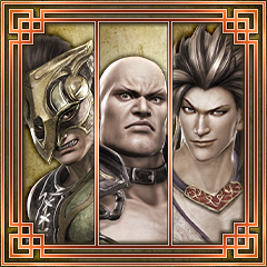 File:Dynasty Warriors 7 Trophy 19.png