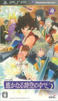 Haruka5-cover