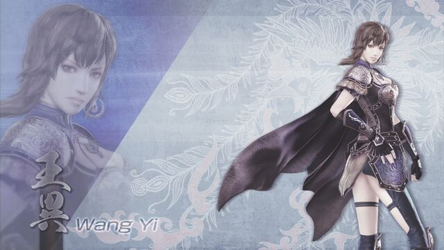 File:WangYi-DW7XL-WallpaperDLC.jpg