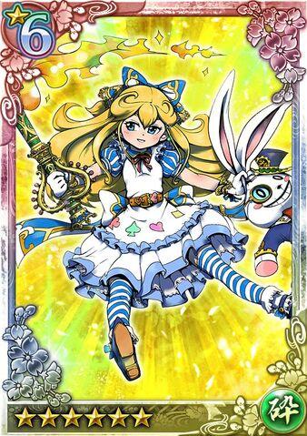 File:Alice-mugen-qbtoukiden.jpg