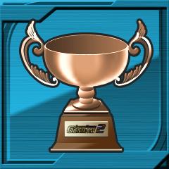 File:Dynasty Warriors - Gundam 2 Trophy 19.png
