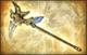 Big Star Weapon - Thunder Strike