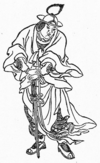 Ma Chao Illustration