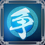 Dynasty Warriors Next Trophy 11