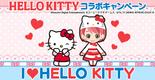 Hello Kitty TMR Collaboration