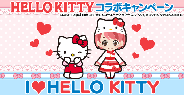 File:Hello Kitty TMR Collaboration.png