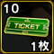 Ticket (DWB)