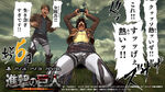 Attackontitan-countdown06