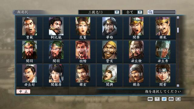 File:Portrait Set 231 (ROTKT DLC).jpg