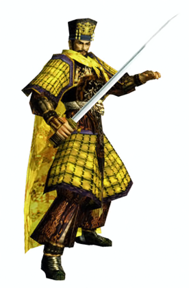 File:DW2 Render (Yuan Shao).png