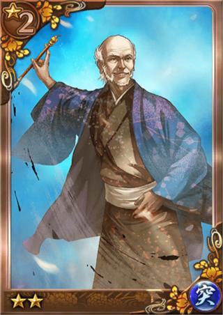 File:Hokusai Katsushika (QBTKD).png