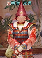 File:Mitsuhide Akechi (NAO).png