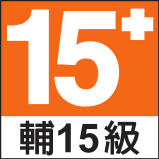 File:GSSR 15 rating.png