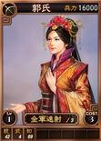 Guoshi-online-rotk12