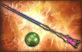 File:4-Star Weapon - Majestic Allure.png