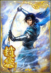 Zhao Yun 3 (DWB)
