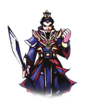 Cao Cao Artwork (DWDS Beta)
