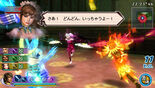Dwsf2-dlc6-quest03