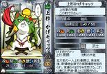Kagekatsu2-nobunyagayabou
