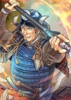 Matabei Goto (TKD2)