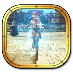 File:DQH2 Trophy 18.png