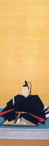 File:Nobunaga-portrait.jpg