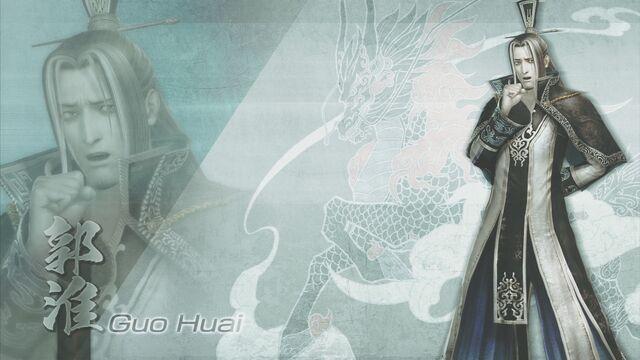 File:GuoHuai-DW7XL-WallpaperDLC.jpg