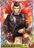 Yoritomo Minamoto 2 (QBTKD)