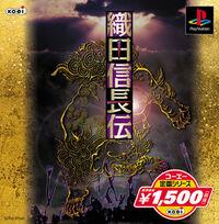 Odanobunagaden-cover