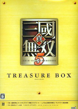 File:DW6 Treasure Box Cover.jpg