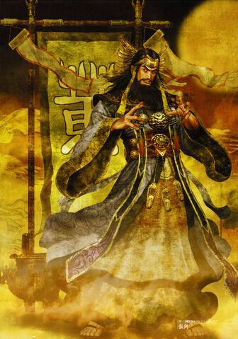 File:Zhang Jiao.jpg