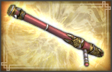 File:Tonfa - 4th Weapon (DW7).png