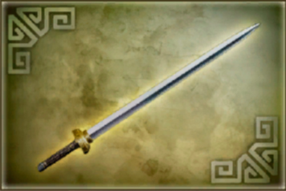 File:Yuanshao-dw5weapon2.jpg