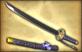 2-Star Weapon - Wisteria Kodachi