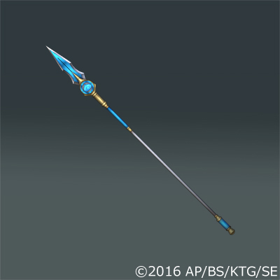 File:Slime Spear (DQH2 DLC).jpg