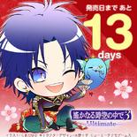 Countdown - Masaomi (HTN3U)