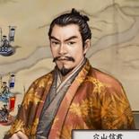 Nobukimi Anayama (TR5)