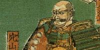 Nobukimi Anayama
