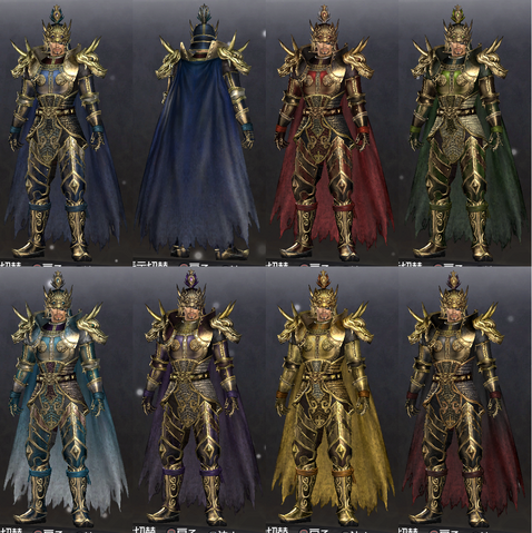 File:DW7E Male Costume 05.png