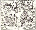 Sima Yi flees Zhuge Liang's Statue